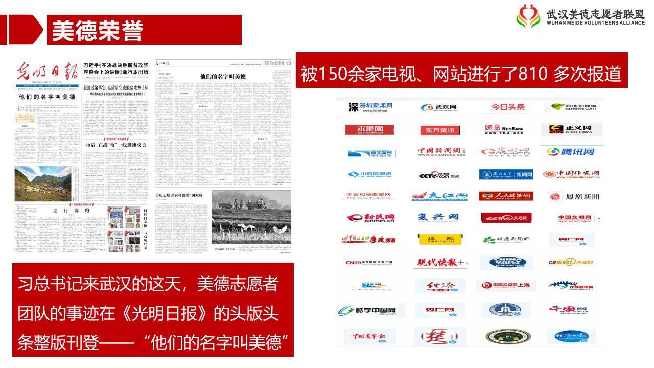 众志成城,共战疫情 美德志愿者社区防疫项目-2021.03_03.jpg