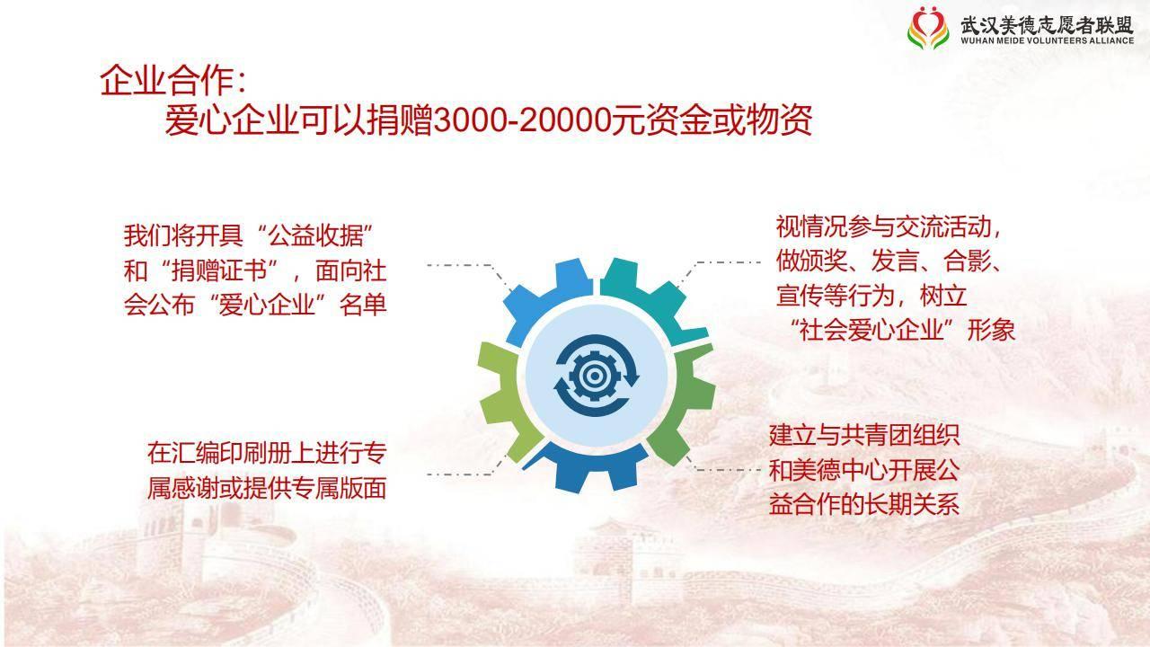 暖童心,乐新春20210222(1)_08.jpg