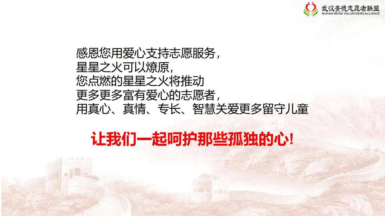 暖童心,乐新春20210222(1)_10.jpg