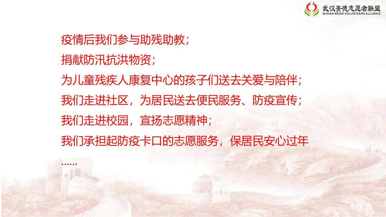 暖童心,乐新春20210222(1)_03.jpg