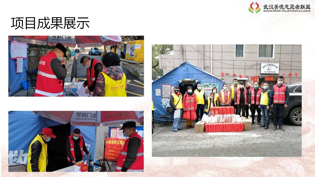 众志成城,共战疫情 美德志愿者社区防疫项目-2021.03_11.jpg